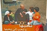 Zidane the algerian