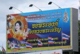 Queen of Thailand to mark her Birthday 12th August 2006
