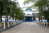 Escuela Primaria Tipo Federacion