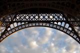 Pretty Arch