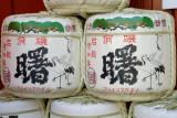 Temple Sake Barrels