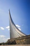 Space memorial