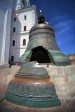 Broken bell - Kremlin