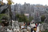 Travel Images - Yunnan, China