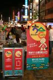 LiuHo Night Market, Kaohsiung (May-Jun 06)
