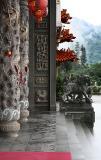 Wenwu Miao, Sun Moon Lake (May-Jun 06)