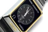 OMEGA MegaQuartz 2.4MHz Marine Chronometer (*****757) : US$4,500