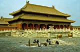 Chine 1992