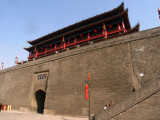 A Tower on the City Wall of Xi'an