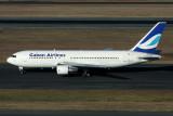 AIR GABON/GABON AIRLINES