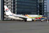 CHINA EASTERN BOEING 737 700 KIX RF IMG_8753.jpg