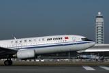 AIR CHINA BOEING 737 800 KIX RF IMG_8591.jpg