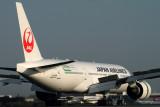 JAPAN AIRLINES BOEING 777 200 SYD RF IMG_6495.jpg