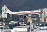 CHINA EASTERN AIRBUS A300 600R HKG RF 1112 36.jpg