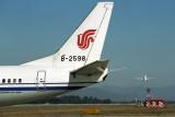 AIRCRAFT BJS RF 1423 23.jpg