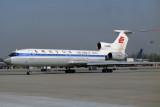 AIR GREAT WALL TU154 BJS RF 600 32.jpg