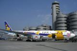 ANA BOEING 767 300 HND RF 1345 3.jpg