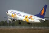 HAINAN AIRLINES BOEING 737 300 BJS RF 1421 19.jpg