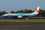 LION BOEING 737 900ER DPS RF IMG_4703.jpg