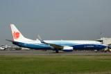 LION BOEING 737 900ER CGK RF IMG_7213.jpg