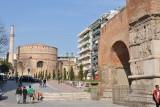 Rotunda and Arch