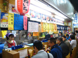 Japan - Tsukiji Fish Market Food Stand