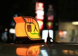 Japan - Tokyo Taxi