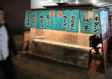 Japan - Food Stand