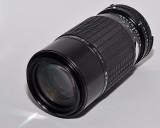Sigma 70-210mm zoom
