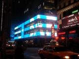 Barclay Capital HQ (previous Lehman HQ)