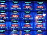 Inside NASDAQ
