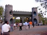 Entrance of Choki Dandi