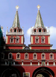 Twin tower gate from inside Red Square