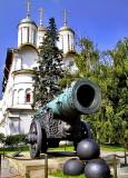 The Tsar's cannon