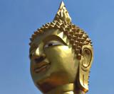 Head of the giant Buddha image