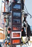 206 Convoyage du Groupama 70 de Lorient a Saint Nazaire - MK3_8131_DxO WEB.jpg