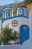 Santorini - On the island of Thirasia