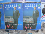 Male election advertising