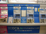 Osaka buying an icoca card