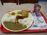 Guayaquil KFC