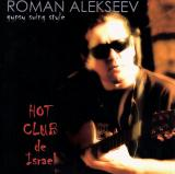 Roman Alekseev