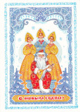 Three Russian beauties and Father Frost playing the balalaika