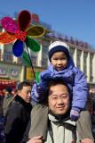 2008 Chinese New Year