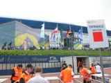 Stadium - Gelsenkirchen