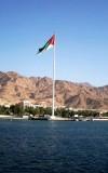 Great Arab Revolt Flag