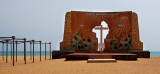 Memorial du Grand Jubile 2000