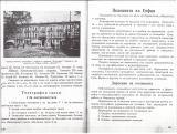 140-141.jpg