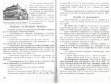 150-151.jpg