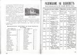 180-181.jpg