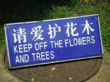 Garden sign in China